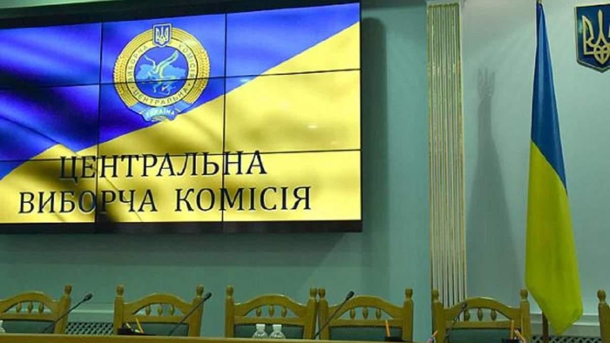 ЦВК визнала обраними 84 майбутніх депутатів