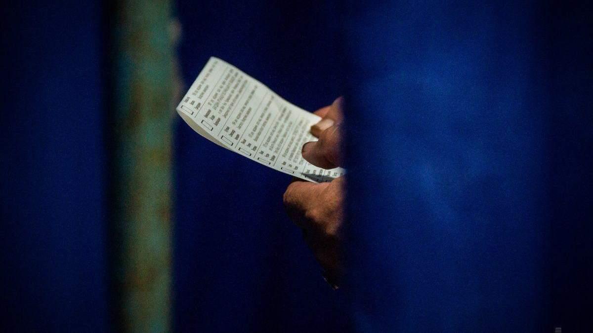 Парламентські вибори-2019
