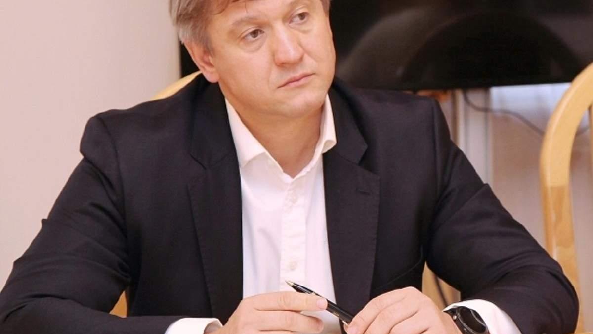 Данилюк провів зустріч з питань реформи органів безпеки
