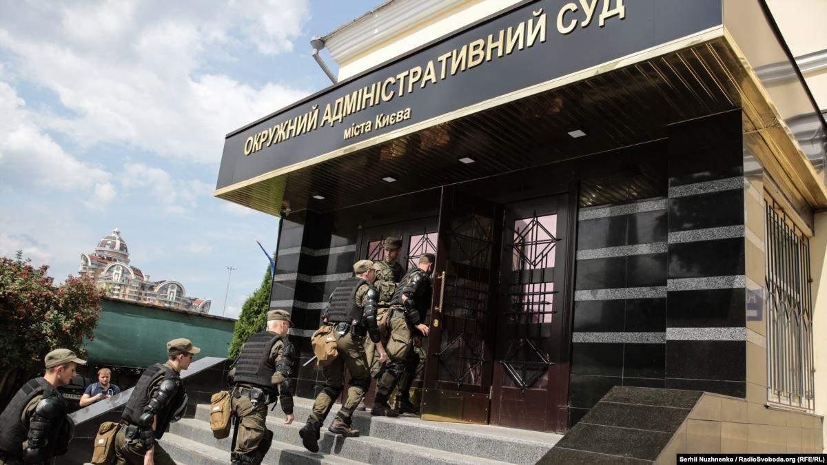 НАБУ обшукало будівлю Окружного адмінсуду Києва