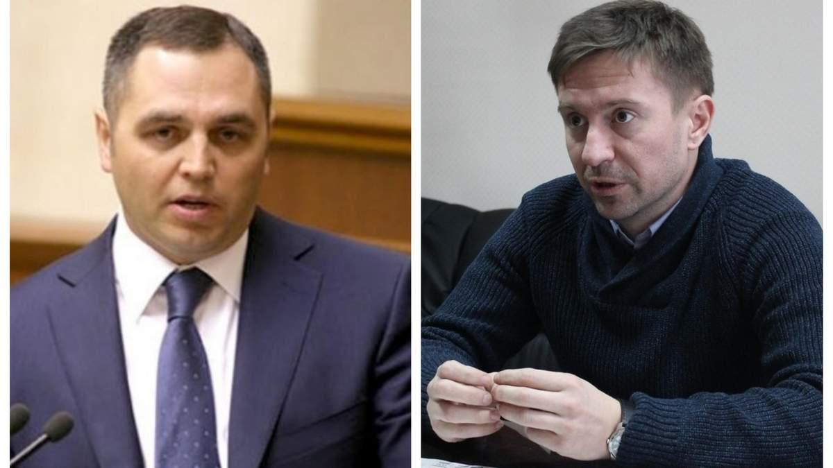 Портнов – Данилюку: Может, мне пора купить твое ухо??
