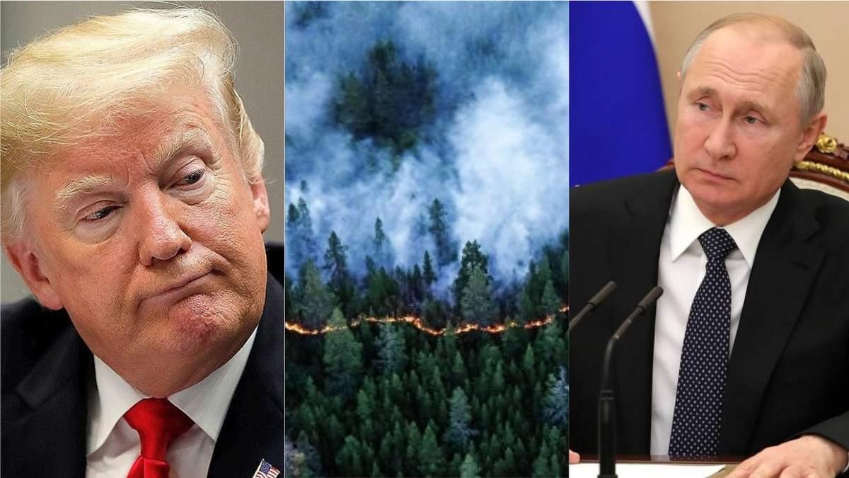 Пожар в Сибири 2019 – Трамп предложил Путину помощь