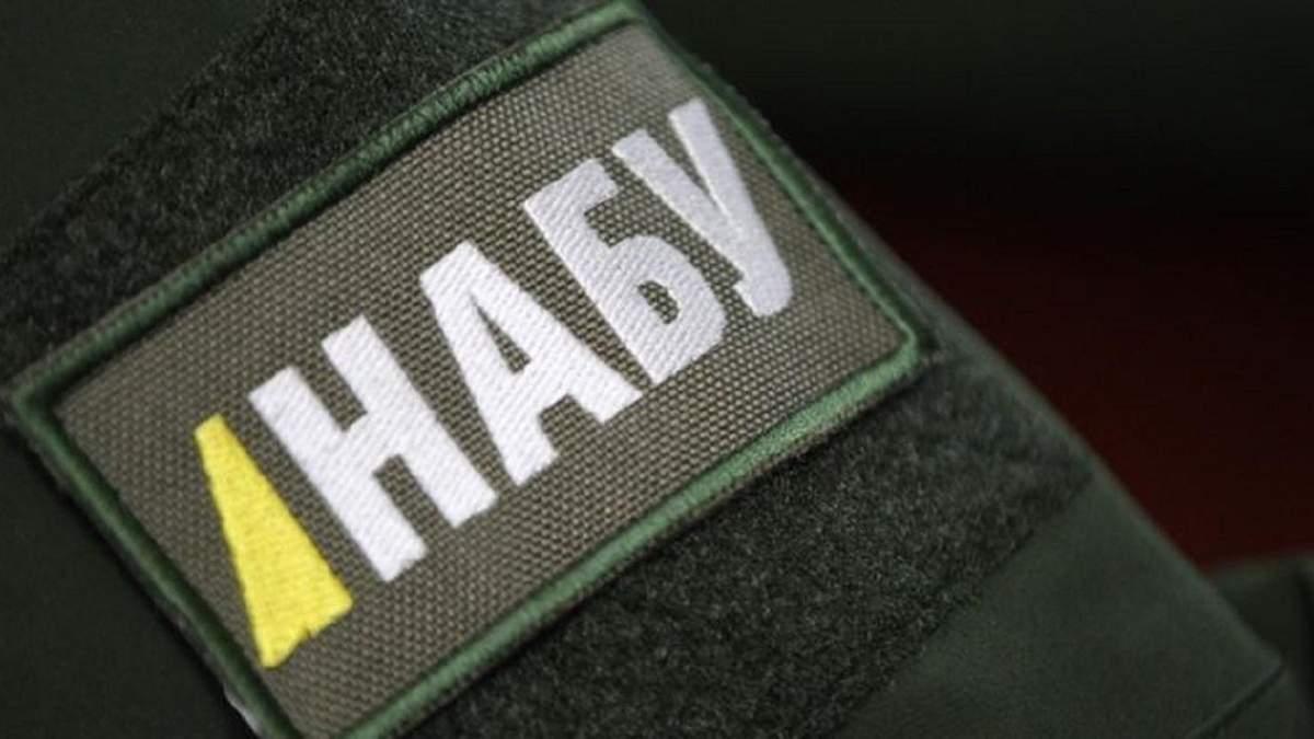 """НАБУ осуществляет обыски в """"Украэрорухе"""": дело связано с растратой 400 миллионов гривен"""