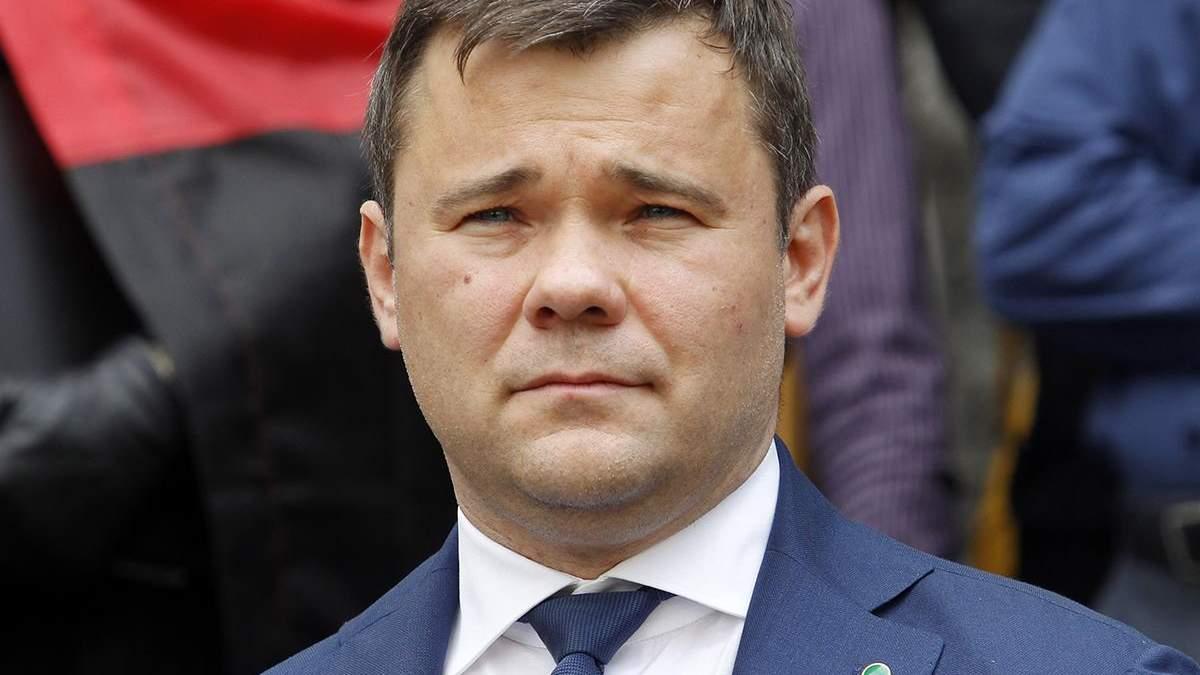 Богдан подав у відставку з посади голови Офісу Президента – причина