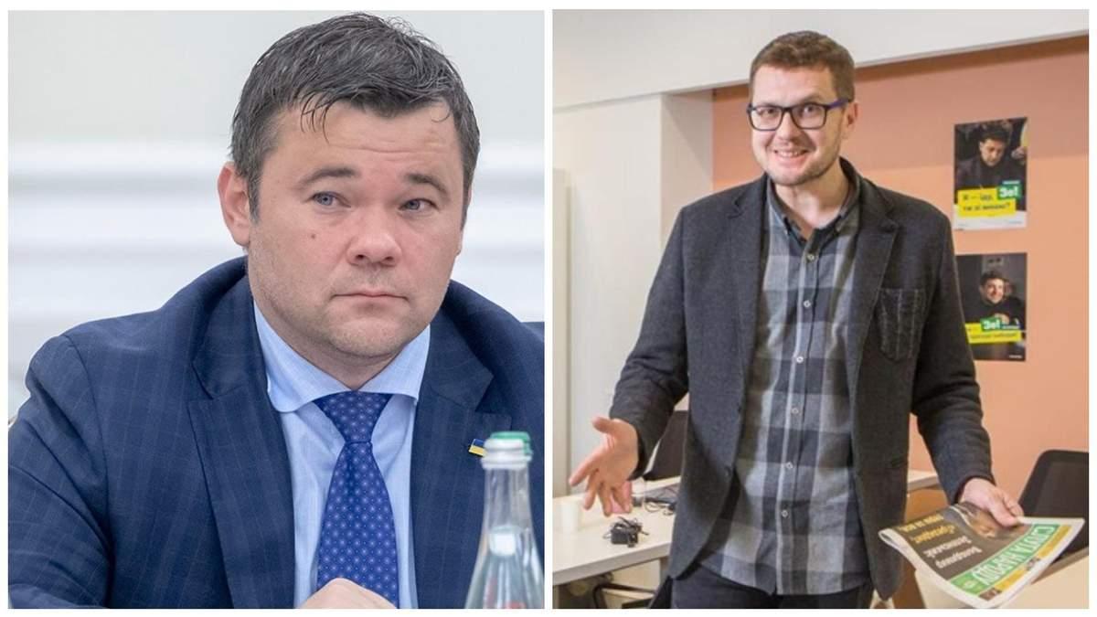 Замість Богдана Офіс Президента очолить Баканов, – Лещенко