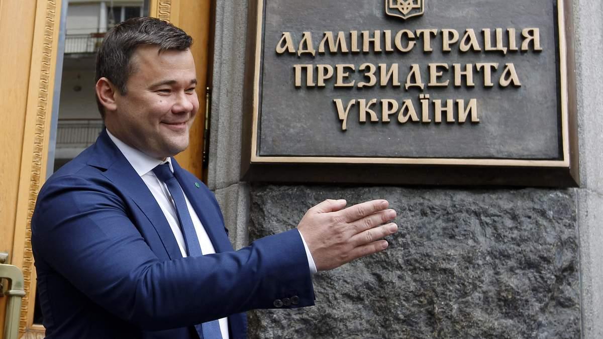 Зеленский уволил Богдана с должности главы ОПУ: чем тот отличился