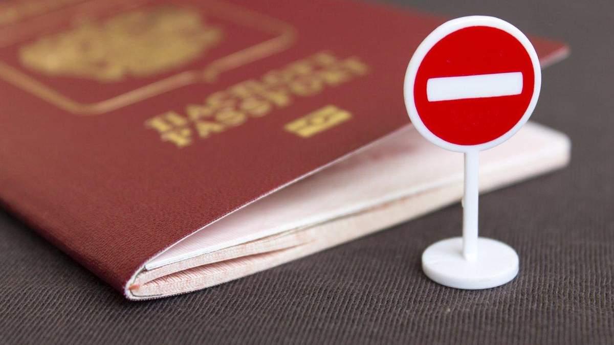 Чому російські паспорти на Донбасі – лише міф