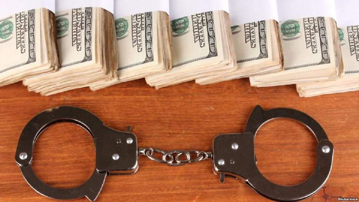 """Як забезпечити ефективну боротьбу з корупцією і """"посадки"""" чиновників-хабарників"""