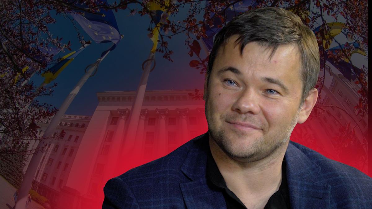 Відставка Андрія Богдана – що сталося насправді – новини України 2019