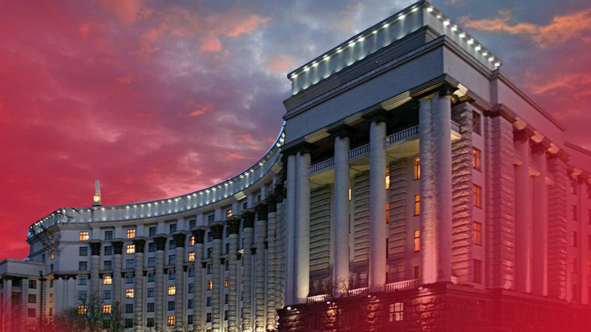 Какие министерства в Украине расформируют в 2019 году
