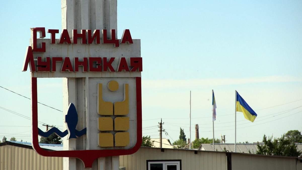 В Станице Луганской продолжается разминирование территорий