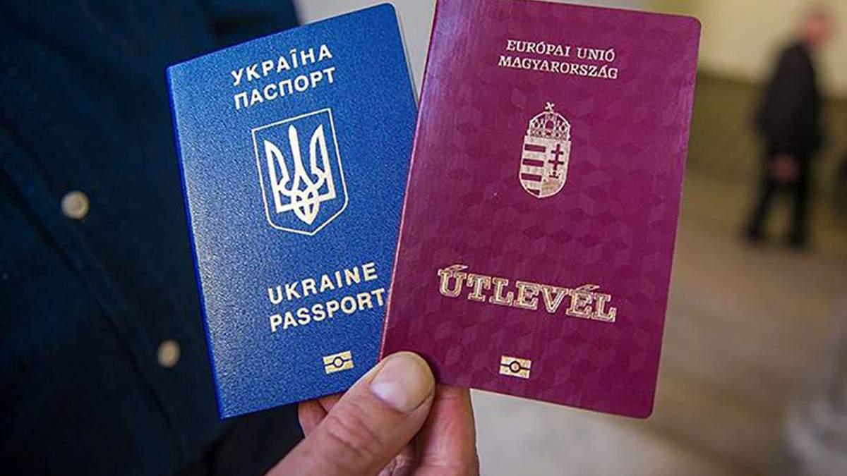 До 300 тисяч жителів Закарпаття мають угорські паспорти