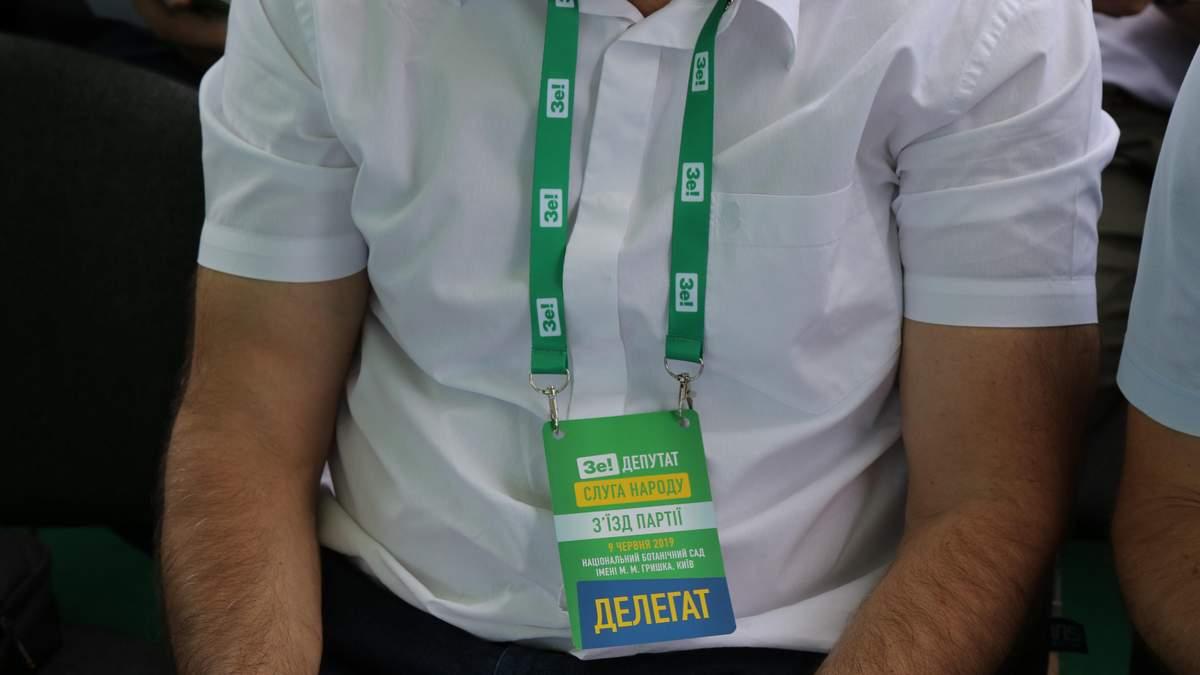"""В """"Слуге народа"""" определились, кто возглавит фракцию в новом парламенте"""
