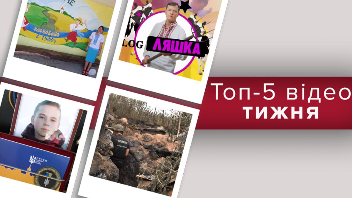 Удар российских боевиков по военным и гибель подростка в Харькове – топ-5 видео недели