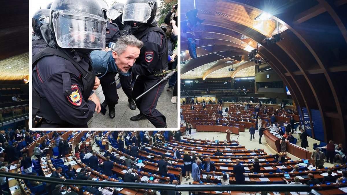 Возвращение РФ в ПАСЕ следует пересмотреть после протестов в Москве, – глава делегации