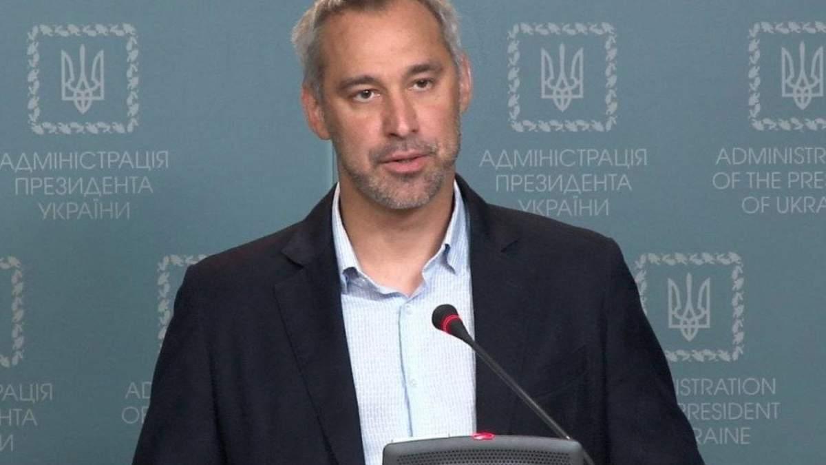 Рябошапка назвав перші законопроекти, які розгляне нова Рада