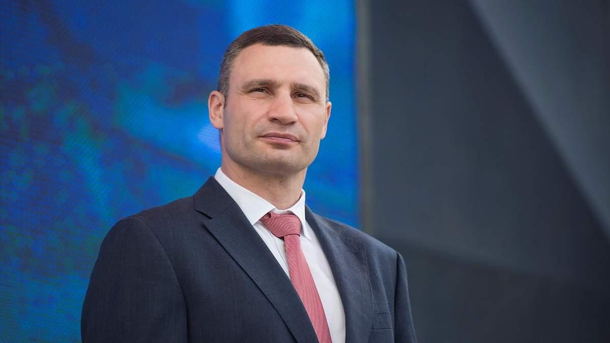 Віталій Кличко потролив Андрія Богдана
