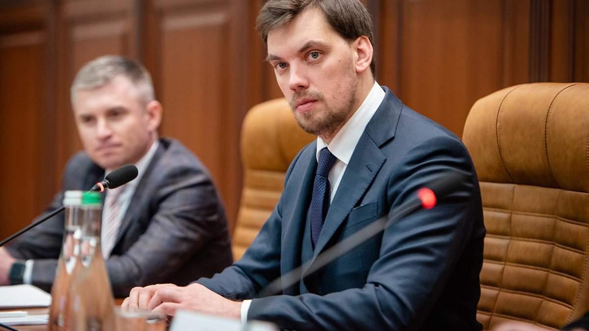 Биография Алексея Гончарука – премьер Гончарук подал в отставку 17.01.2020