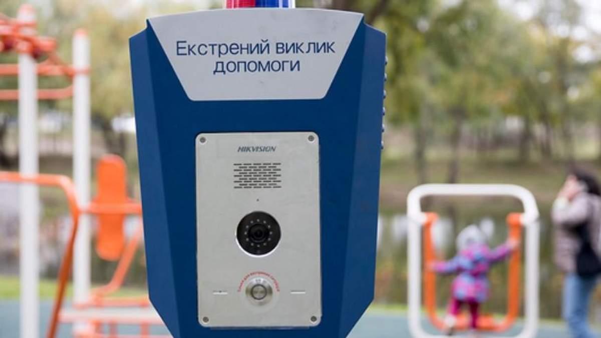Кнопки для екстреного виклику поліції у парках