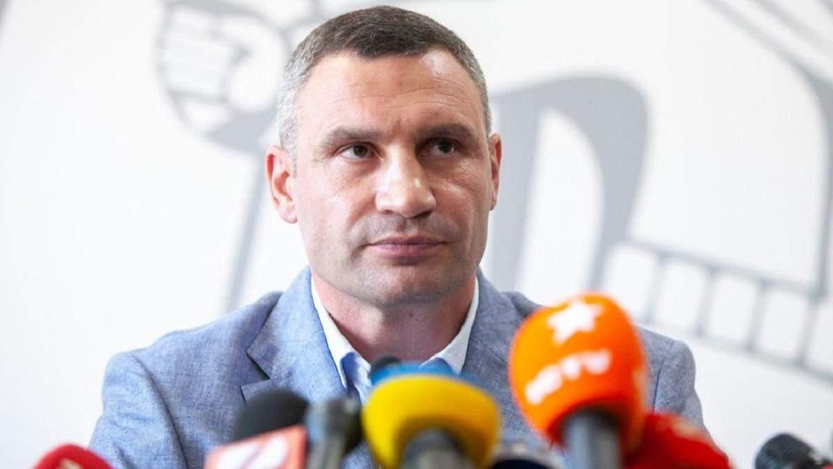 Я не збираюся здаватися, – Віталій Кличко подякував за підтримку та оголосив, що піде на вибори