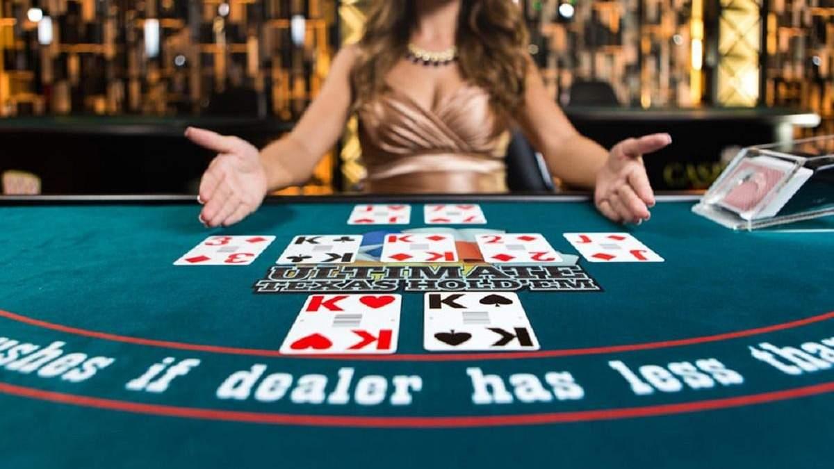 Азартні ігри відгуки