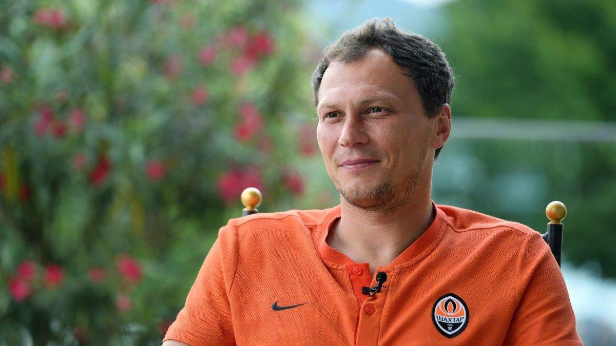 Андрій Пятов