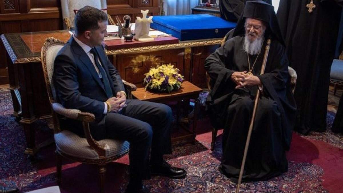 Перед встречей Зеленского и Варфоломея стороны не пришли к согласию в важном вопросе, – СМИ