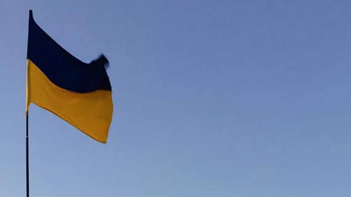 Над Кримом замайорів український прапор