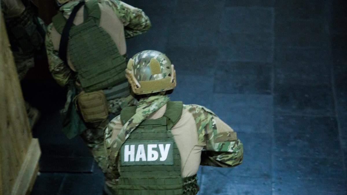 "НАБУ задержало топ-чиновника по делу ""Роттердам+"""
