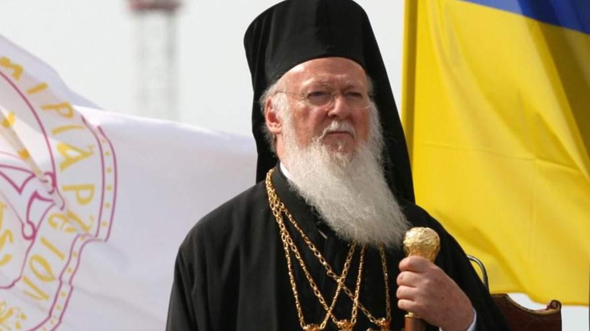 Варфоломей отметил полную независимость ПЦУ от Константинополя