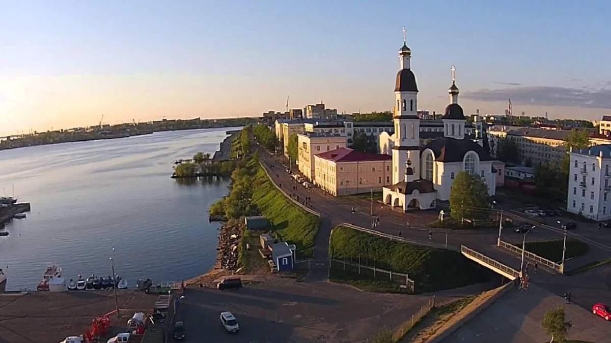 Архангельськ