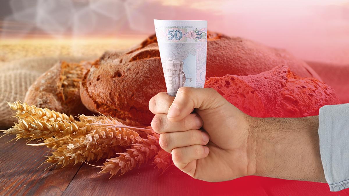 Цена хлеба в Украине 2019 ▷ почему хлеб в Украине подорожает