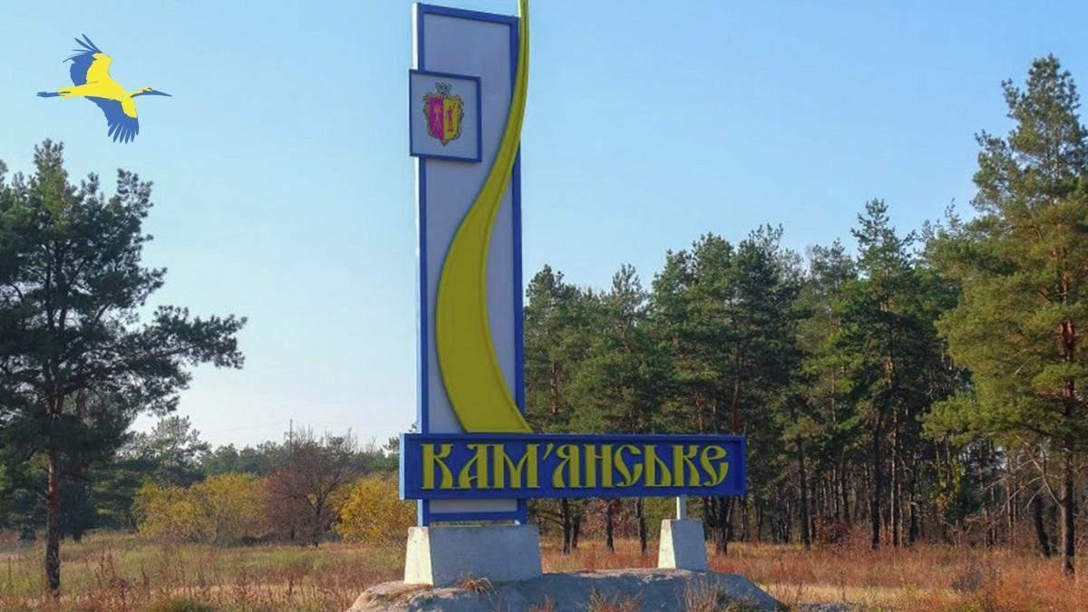 Дбайте про чистоту української мови
