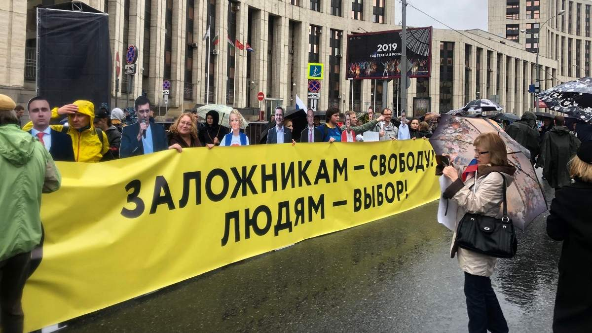 Легитимности Путина и Медведева наступает конец
