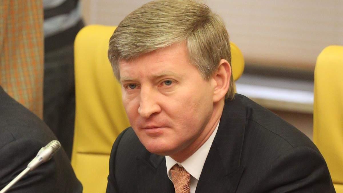 Украинский олигарх Ринат Ахметов