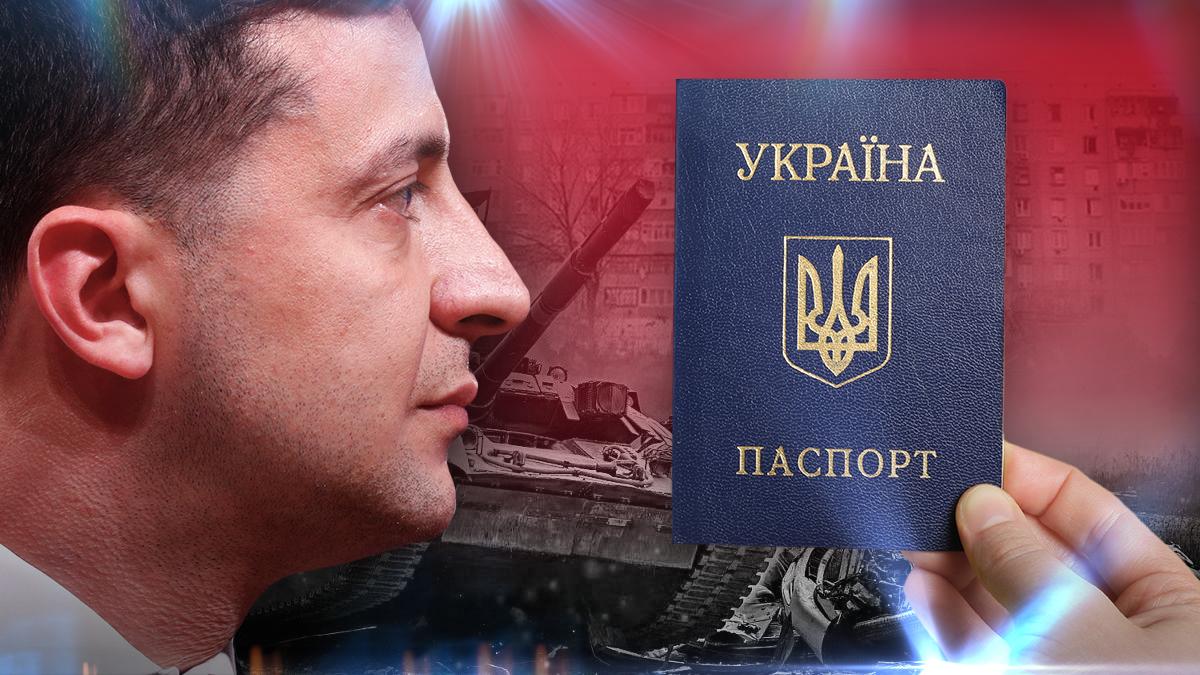 Гражданство Украины для россиян: что это значит и кто может получить паспорт