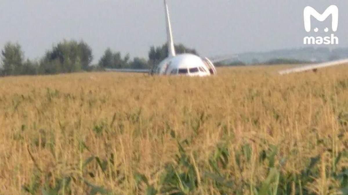 Аварія літака в Підмосков'ї