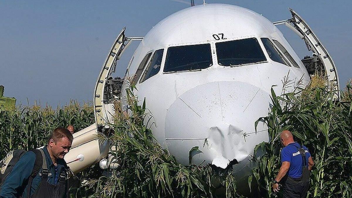 Більшість пасажирів літака А321 не захотіли знову летіти в Крим після аварії у Підмосков'ї