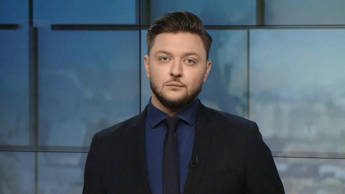 Випуск новин за 14:00: Смертельна ДТП на Львівщині. Напад на Купрія