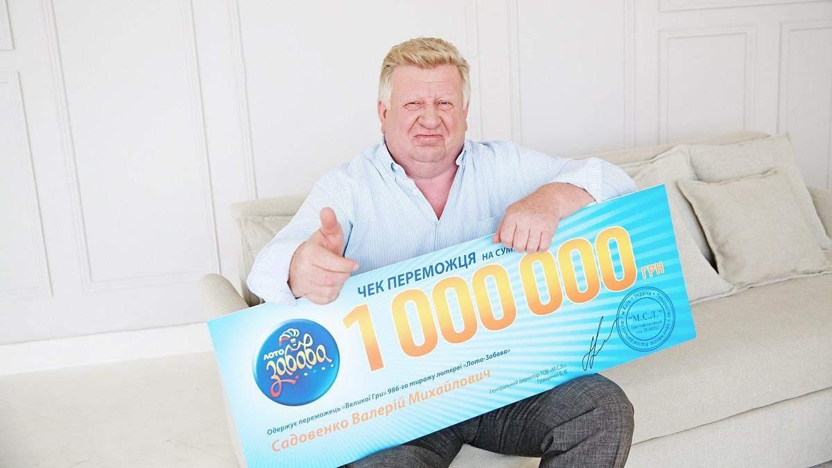 """Любов до лотереї та віра у перемогу допомогли киянину виграти мільйон гривень у """"Лото-Забава"""""""