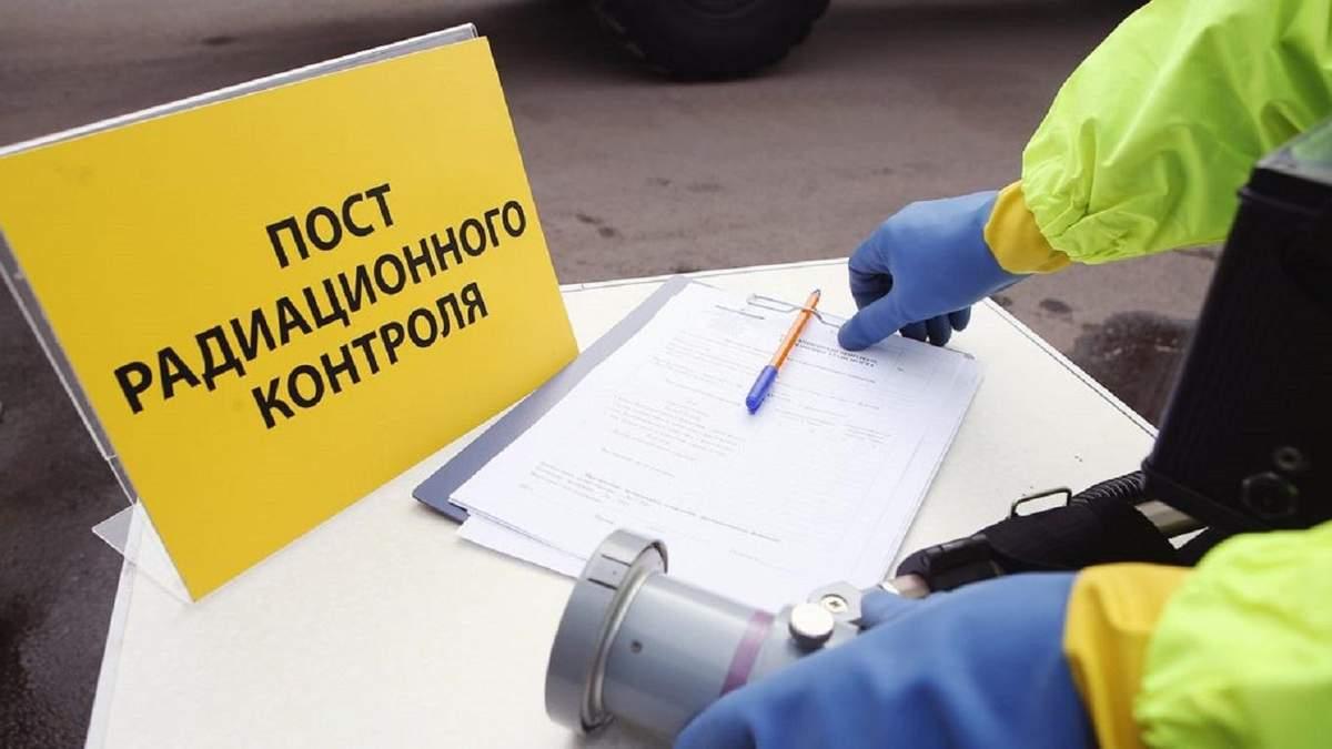 Чотири російські станції моніторингу не дають світу інформацію про радіацію