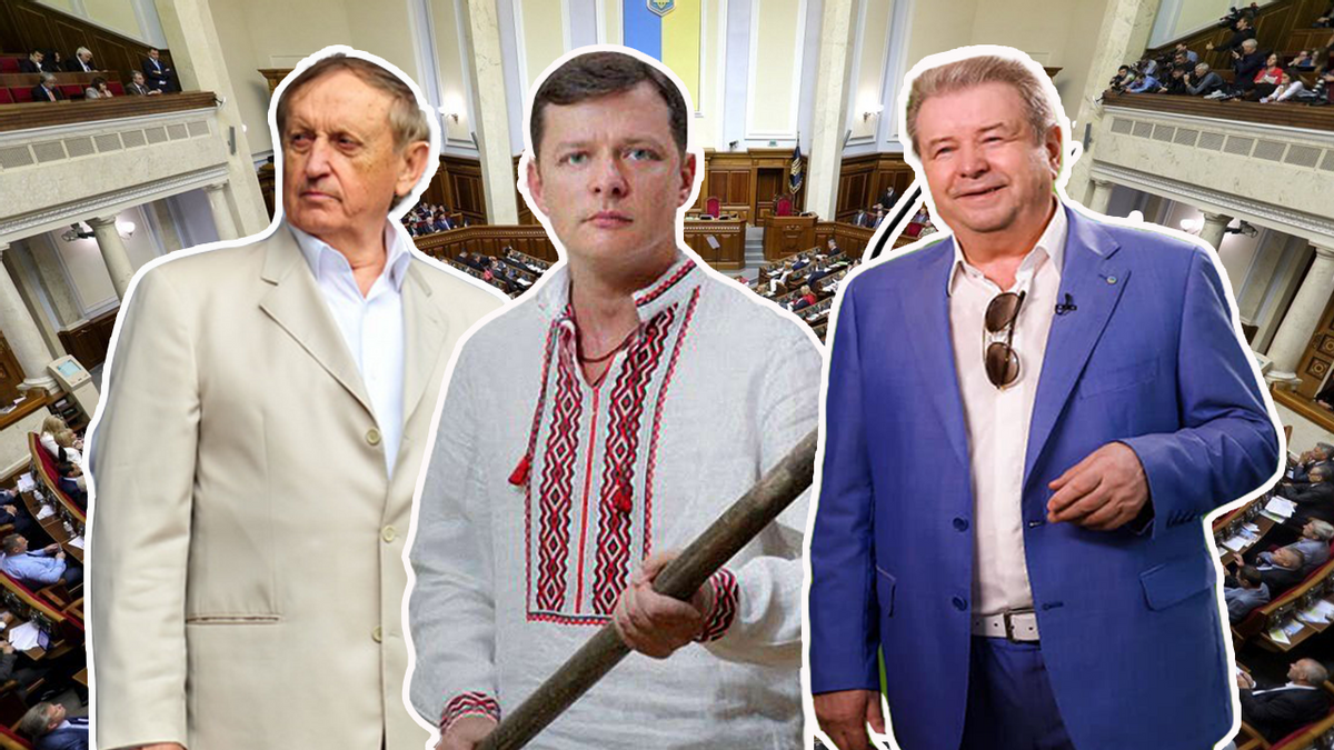 Что скрывает скандальная тройка депутатов, которые не прошли в Раду: расследование