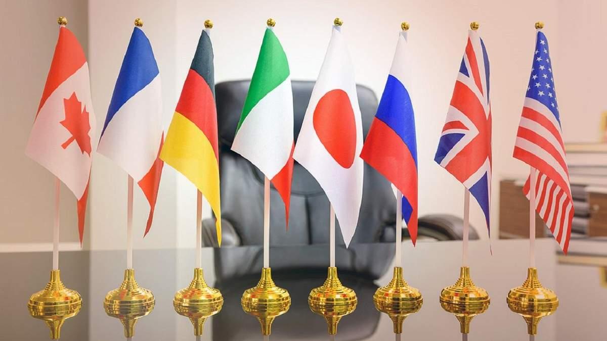 Прапори країн-лідерів G8