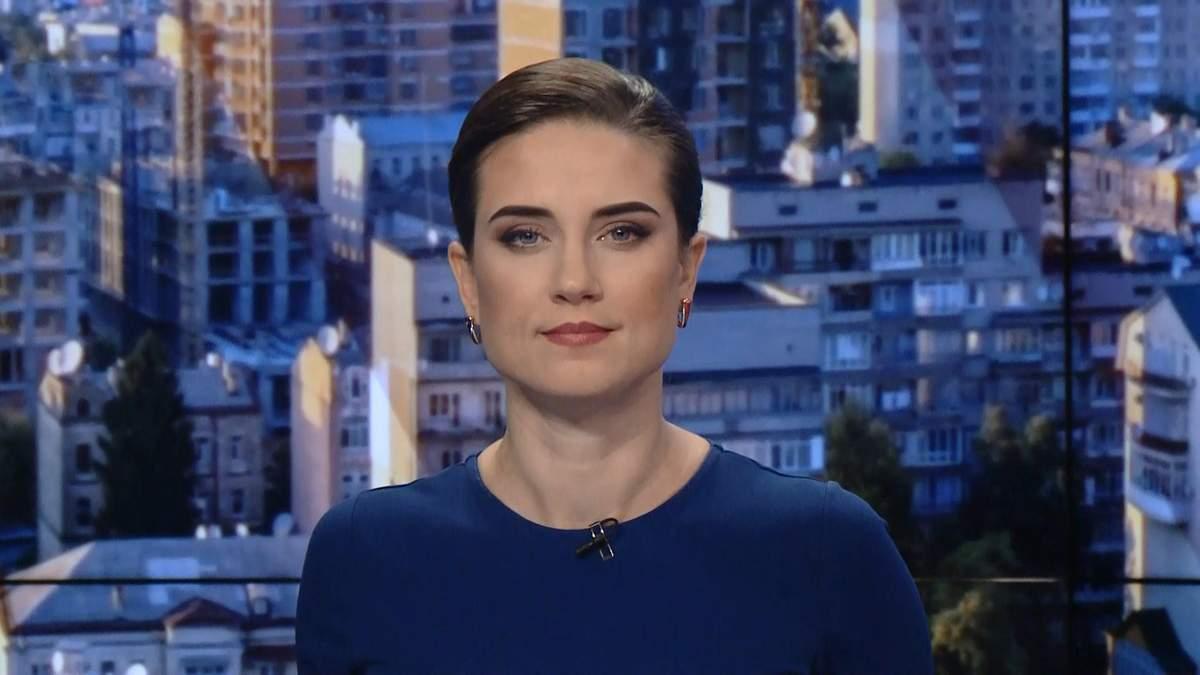 Выпуск новостей за 10:00: Поступок жены Нетаньяху. Цены на электроэнергию