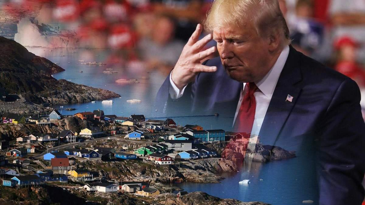 Ціна Гренландії: Washington Post розкрила, скільки Трамп планував витратити на покупку острова