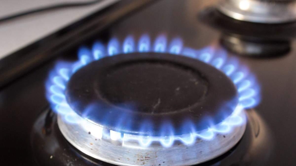 """""""Нафтогаз"""" дозволив українцям закупити газ на зиму за літньою ціною"""