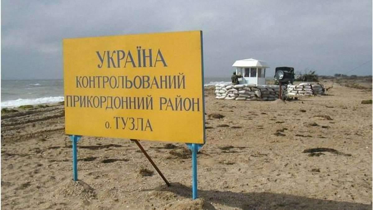 Россия создала конфликт в Керченском проливе в 2003 году