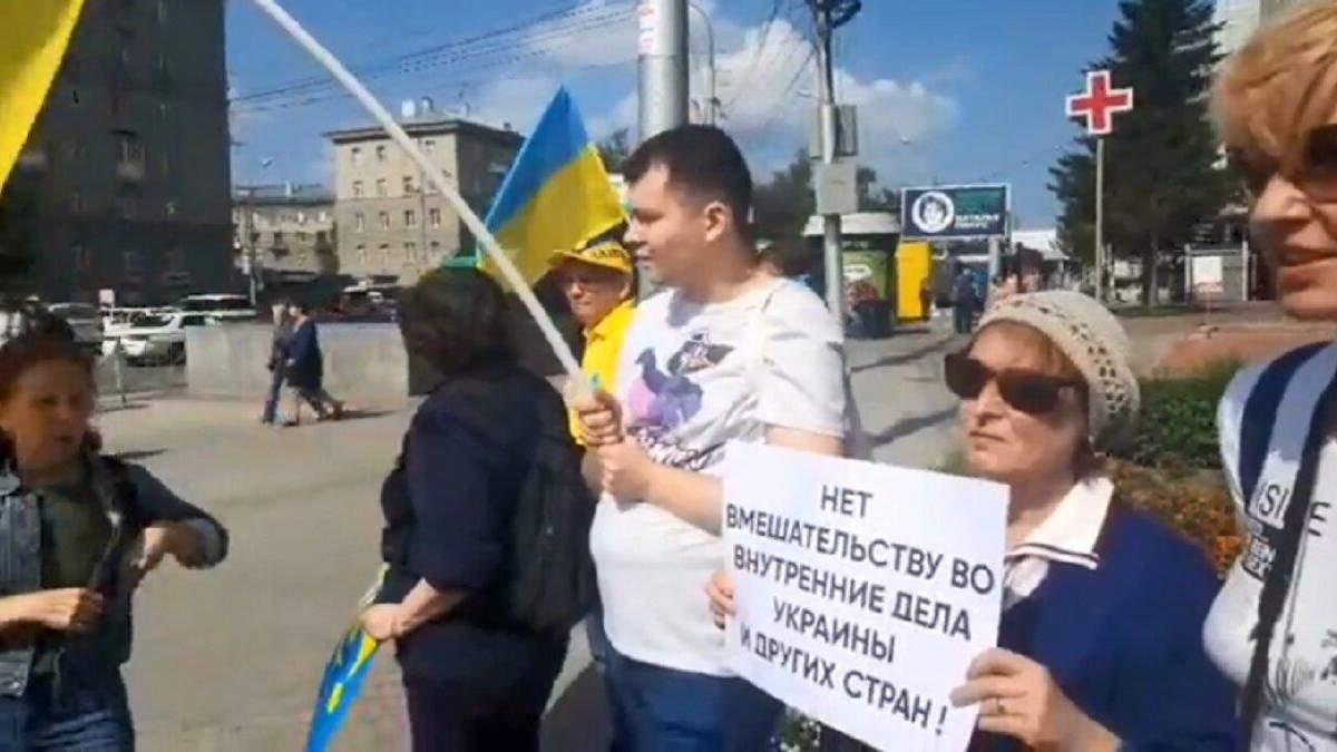 В Новосибирске активисты вышли на акцию ко Дню Независимости Украины