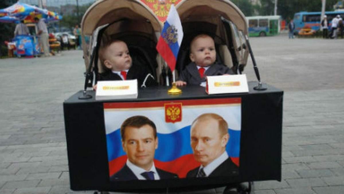 """""""Парад колясок"""" в России"""