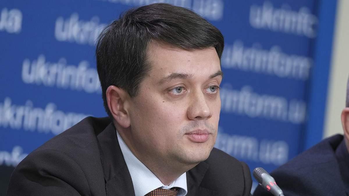 Опозиції запропонують очолити 4 комітети, – Разумков